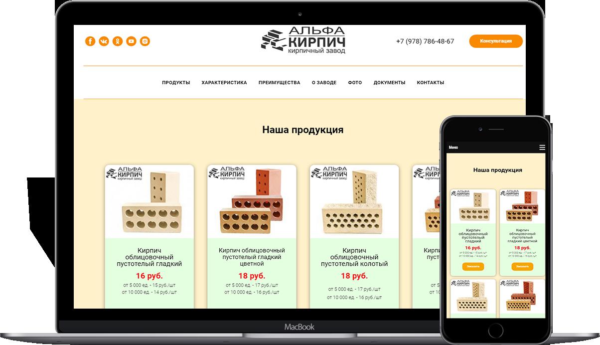 WIT-Studio Агентство веб-студия Разработка, создание сайта