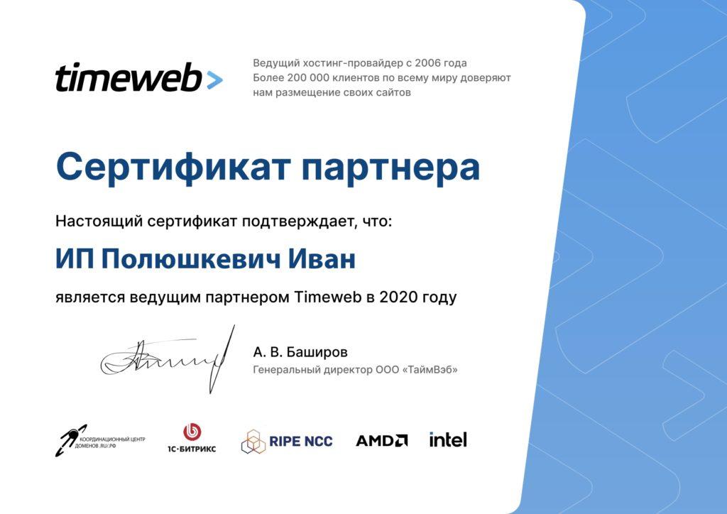 Агентство интернет-маркетинга WIT-Studio