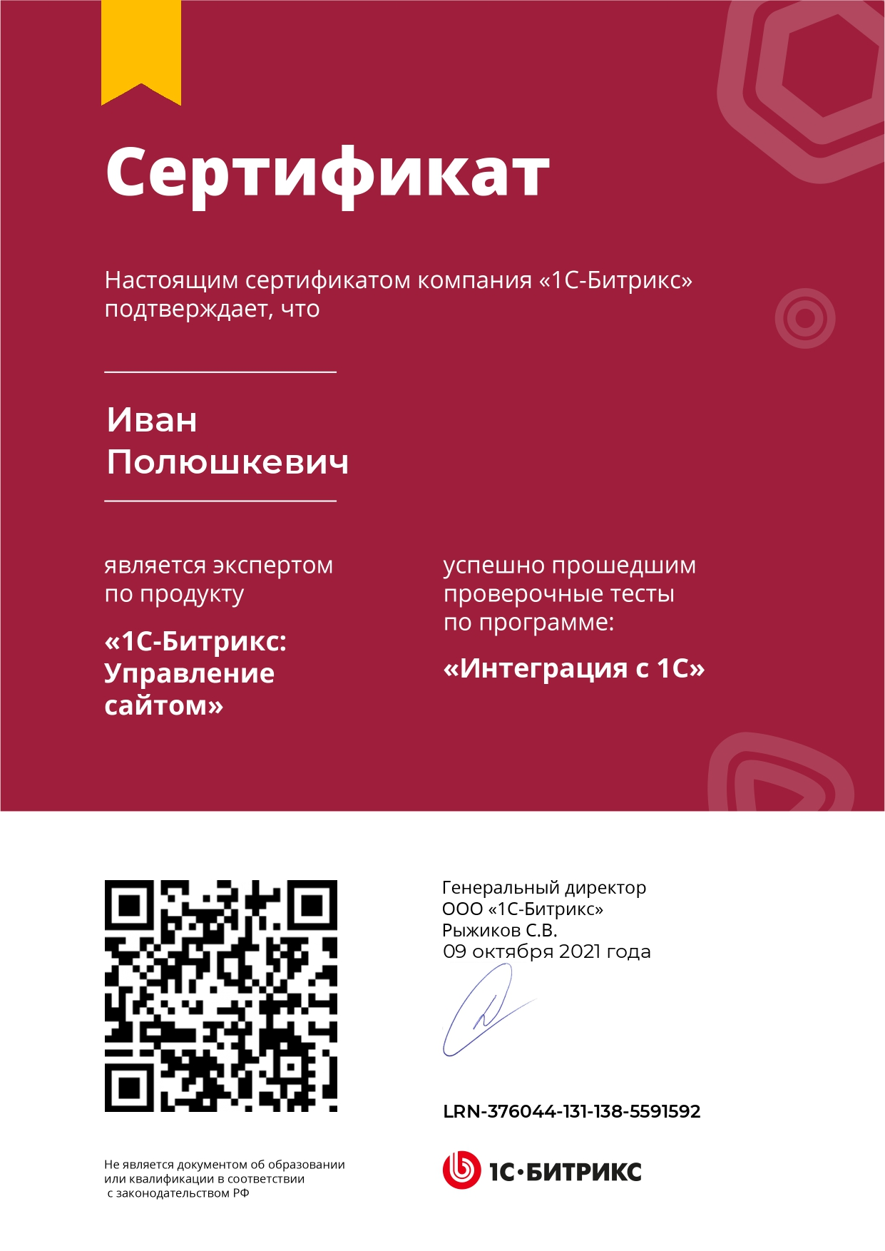 learning.php (2)_page-0001