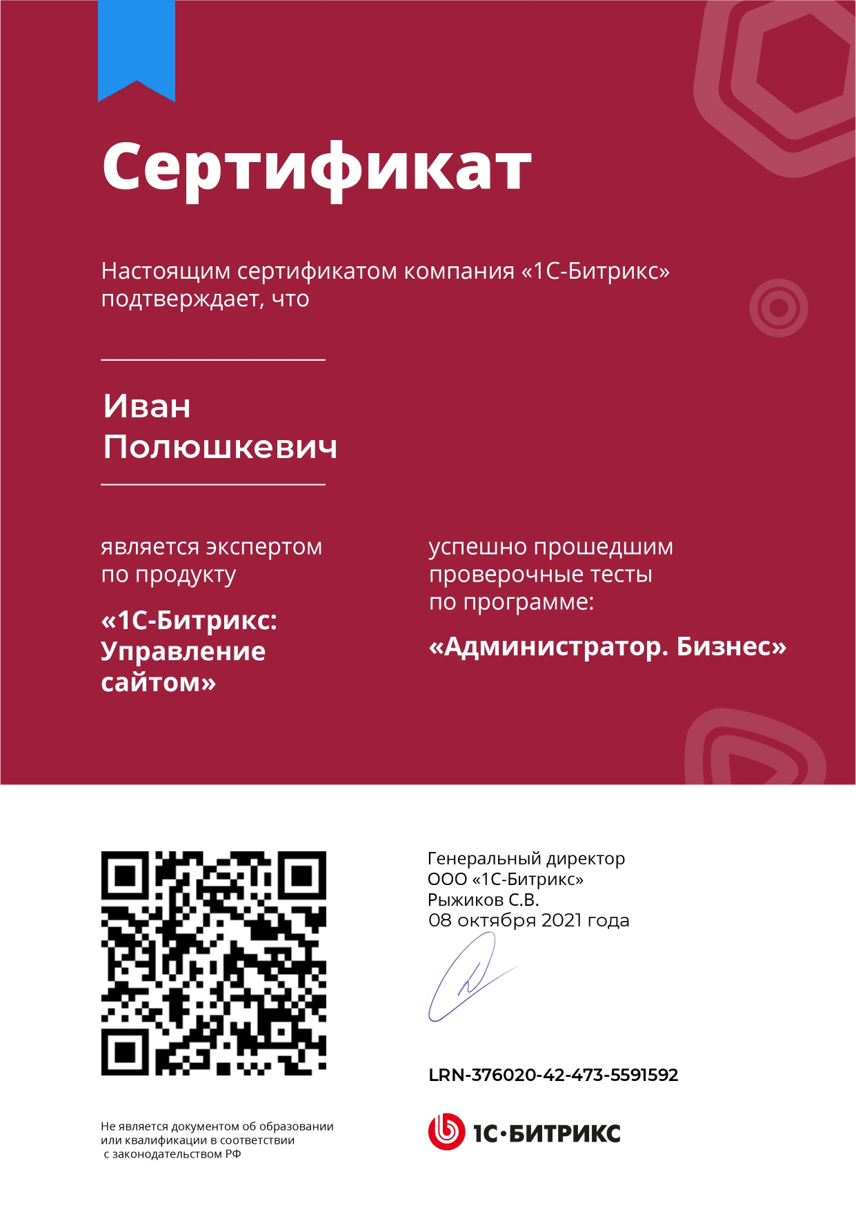 learning.php (3)_page-0001