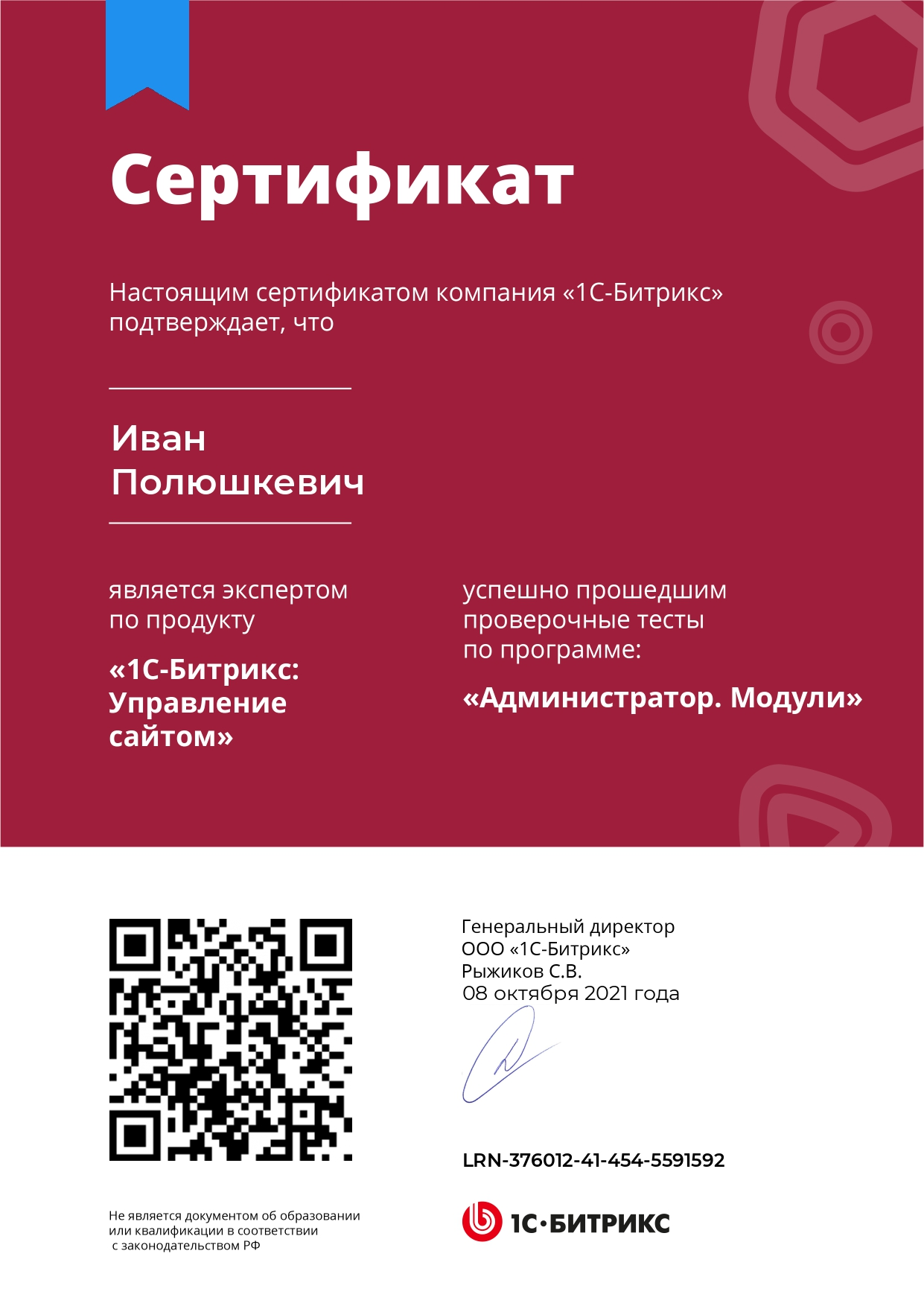 learning.php (4)_page-0001