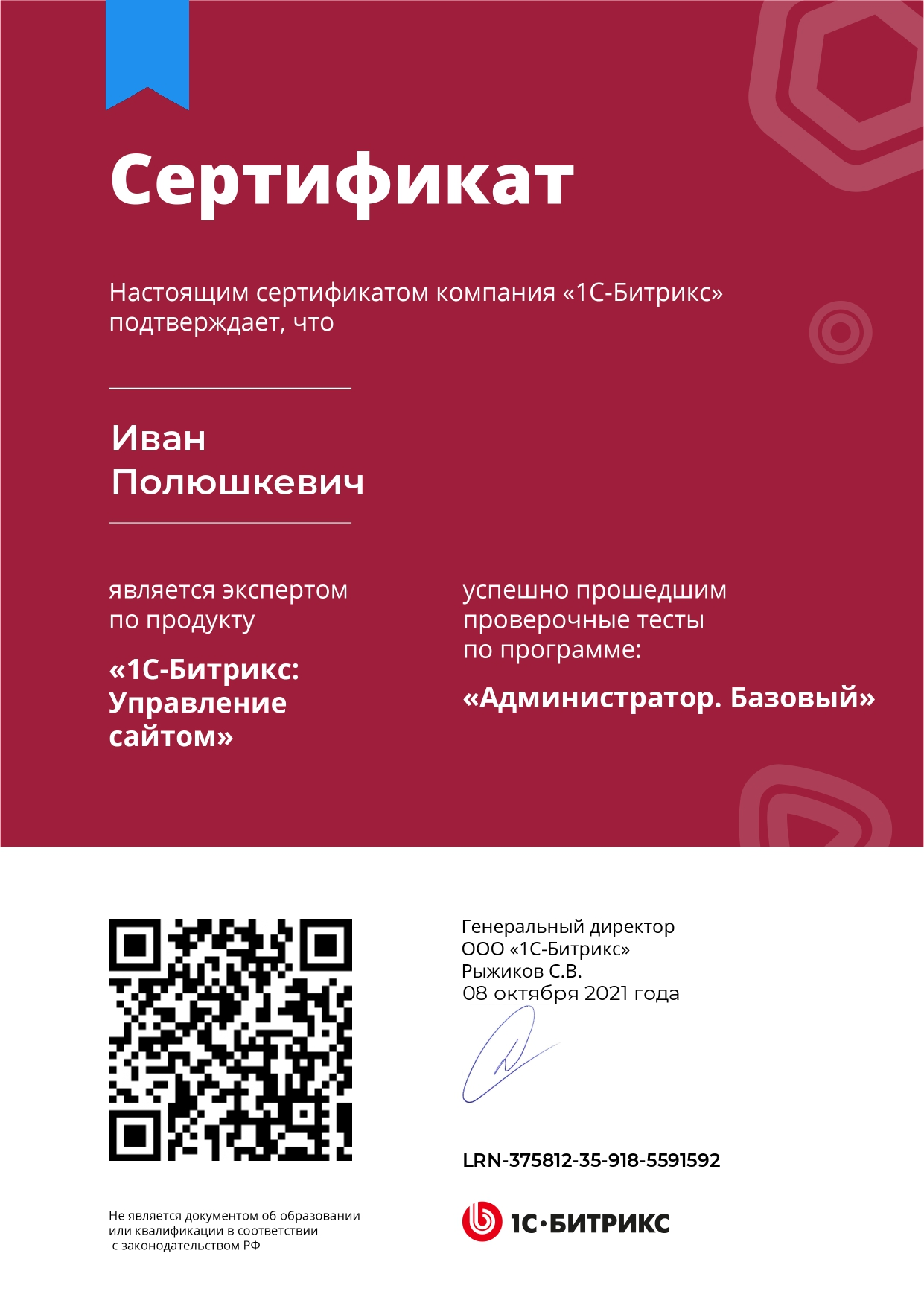 learning.php (5)_page-0001