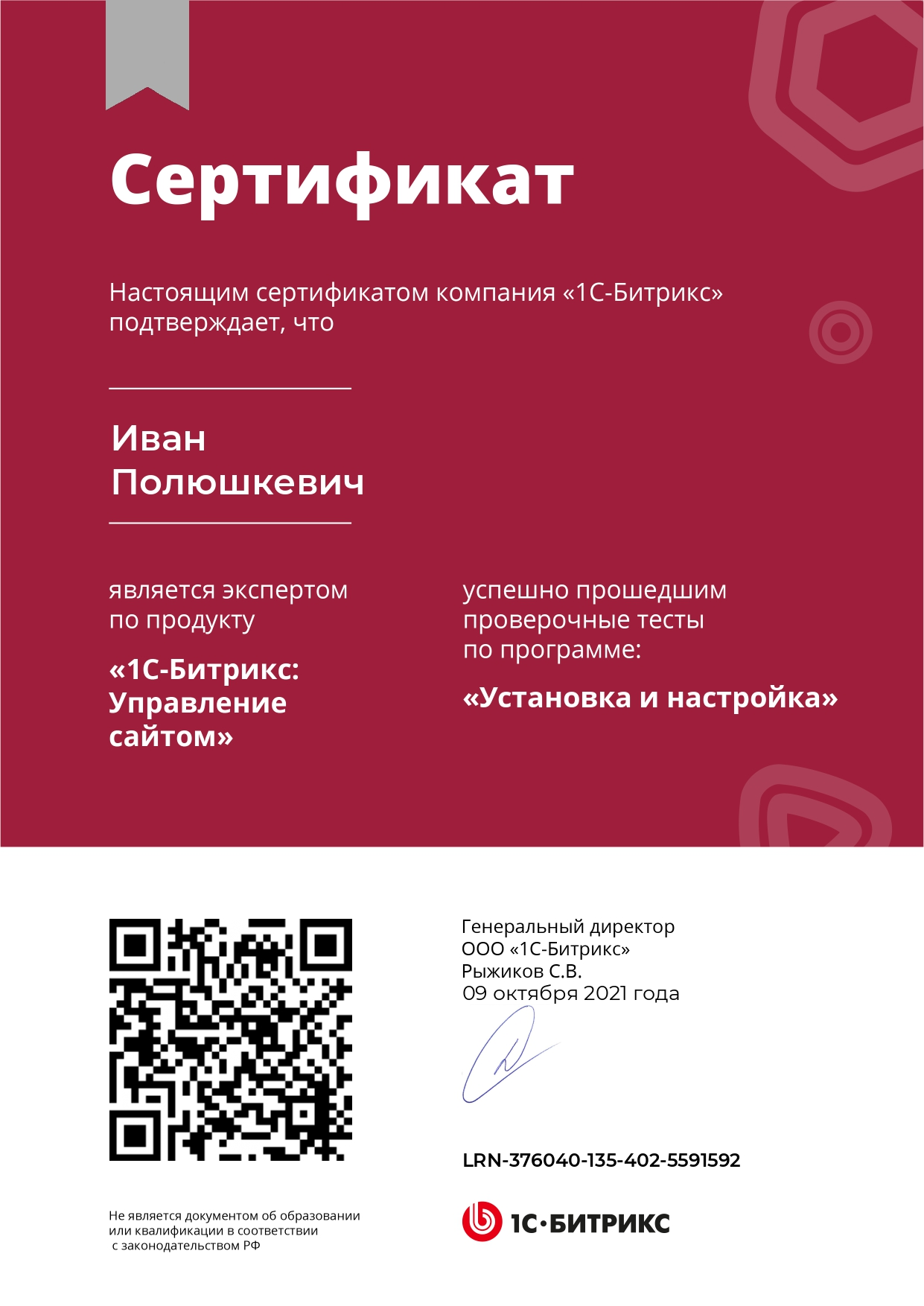 learning.php (6)_page-0001