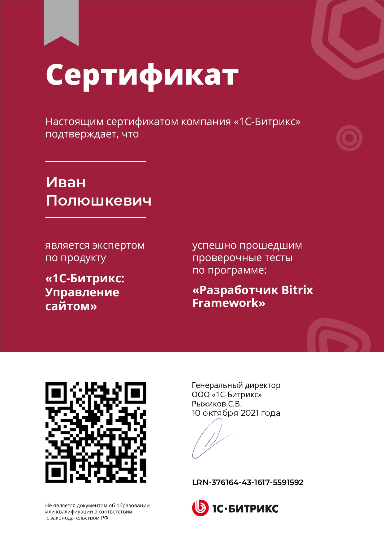 learning.php_page-0001